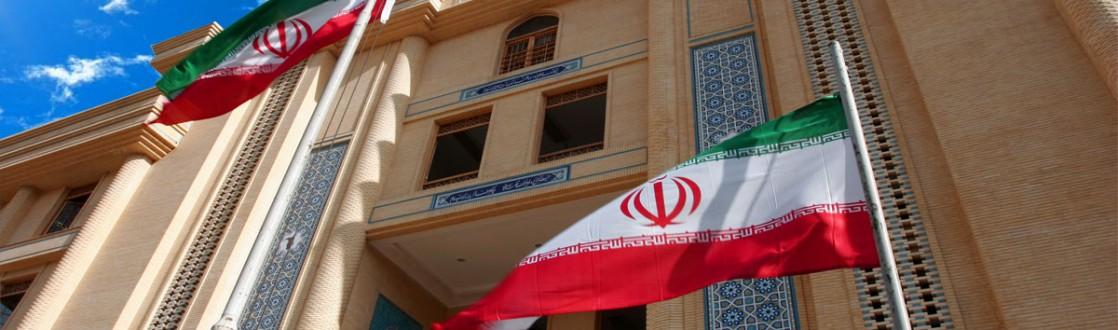 ساختمان مرکزی و دانشگاه بنیاد ایرانشناسی|